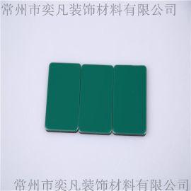優質優良 專業供應生產鋁塑板 鋁塑板內外牆裝飾 常州外牆鋁塑板
