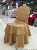 雙層提花椅套咖啡色高檔酒店椅套廠家直銷Chair cover