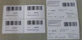 快速打印条码标签不干胶标签