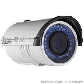 DS-2CD2625F-IS海康威视200万红外网络监控摄像机