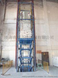 供应货物升降机丨仓库物流升降货梯丨液压升降货梯