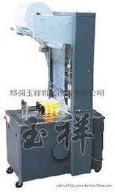 袖口式套膜機, 半自動袖口式包裝機-河南鄭州玉祥機械廠