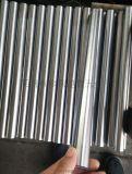廠家直銷活塞杆、鍍鉻杆、細長軸、光軸、液壓軸 直徑90