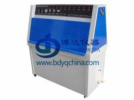 北京ZN-P紫外光耐气候老化试验箱价格,厂家