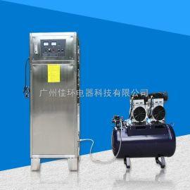 海南臭氧发生器厂家价格