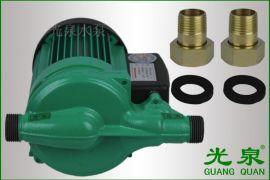 光泉冷热水自动泵/循环泵 PB-H169EA/089EA冷热水加压水泵