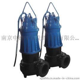 WQ型潜污泵、潜水排污泵生产厂家