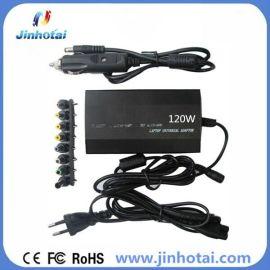 120W二合一笔记本电源,万能充电器附带八种接口