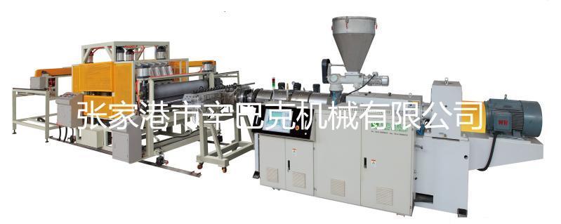 880型PVC+ASA/PMMA琉璃瓦生產線