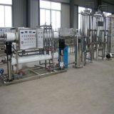 贵州山泉水生产设备 山泉水处理设备 山泉水生产线