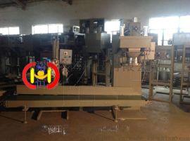 粉剂包装机 粉剂包装机价格 粉剂包装机厂家