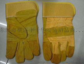 劳保电焊手套 二层短皮耐高温 隔热 防火 耐磨 焊接手部防护手套