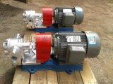 宇泰牌不鏽鋼泵/KCB不鏽鋼齒輪泵