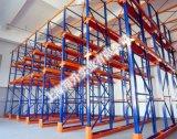 供應倉儲貨架 重型橫樑貨架  中型臺板貨架 貨架