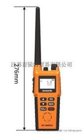 英國McMurdo馬可默多R5對講機 R5雙向無線電話