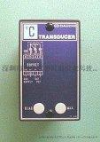 SPTT2-92A-12信号变送器