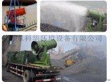 农业除虫 风送式远程射雾器