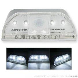 厂家直销 外贸热销 橱柜灯 红外感应灯 开门门把灯 应急灯 小夜灯
