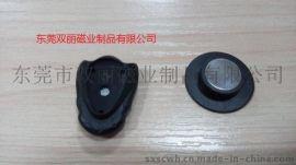磁力鞋扣、磁  扣、运动鞋磁铁扣