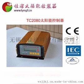 太阳能控制器( 24/12v 自动识别 70a/80a)