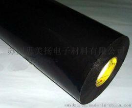 现货销售原装**3M4929双面胶 黑色VHB泡棉胶带