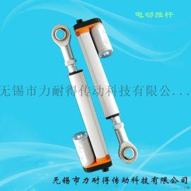 【熱銷】直流電動推杆、開窗器線型電推杆