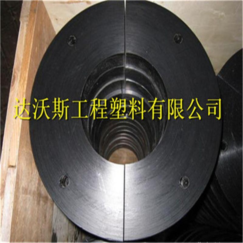 达沃斯定制 含硼聚乙烯防辐射板