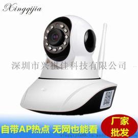 无线监控摄像头家用摇头旋转摄像机高清一体化监控设备智能家居报警器wifi手机远程安防监控工厂深圳厂家