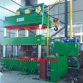 四柱三梁630吨玻璃钢成型液压机