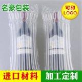 生产订做双层包装充气袋 酒类气柱包装充气袋 安全气囊袋加工