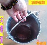 安防加厚藍膜防爆鋁桶10-20升