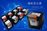 仁保RBBK5-160VA控制变压器
