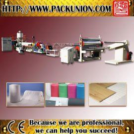 德一DY-EPE135PE物理发泡珍珠棉发泡布(地板防潮布)设备