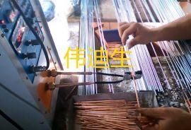 厂家告诉你英德市哪里卖冷凝器铜管焊接设备 感应加热设备