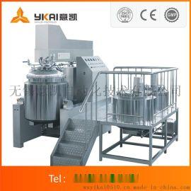 高剪切乳化机 适用于膏霜类制品的剪切,混合,乳化
