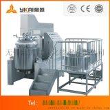 高剪切乳化機 適用於膏霜類制品的剪切,混合,乳化
