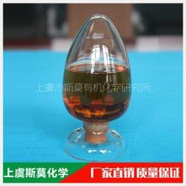 氯化十二烷基二甲基苄基铵(苯扎氯铵 匀染剂1227 洁尔灭) 斯莫