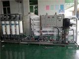 崑山中水回用設備-電鍍廠中水回用-電鍍回用水處理