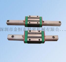 厂家直销HIWIN上银导轨 台湾进口上银直线导轨HGW55HCZAC