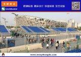 文轶宏达广州临时看台出租与广州看台租赁和看台搭建