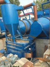 厂家直销小型移动式沥青搅拌站 沥青搅拌机 GLB30型沥青再生机