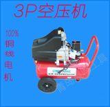 空压机3P便携式小型空压机空气压缩机木工喷漆220V气泵