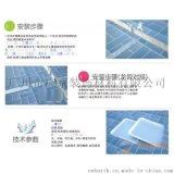 铝扣板图片|铝扣板规格|铝扣板厚度