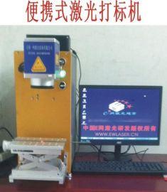 临海光纤激光打标机维修.半导体激光打标机维修更换.找一网