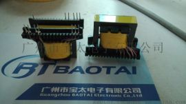 EE33/EI33安防设备变压器 EE33/EI33逆变电源变压器 高频变压器