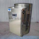 350升工廠用電熱水器
