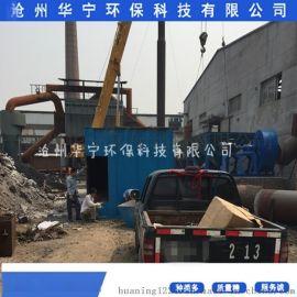 锅炉除尘器 脉冲布袋除尘器中频炉除尘设备燃煤蒸汽锅炉专用产品