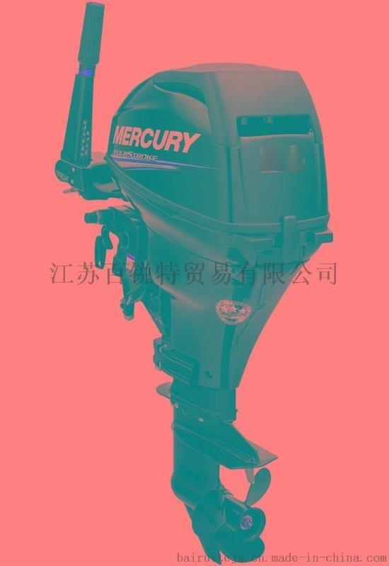 水星4冲程20马力冲锋舟钓鱼船外机专用马达皮划艇充气艇