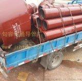 直径260mm钻孔灌注桩导管 厚3.5-10mm 厂家特价直销  货到付款