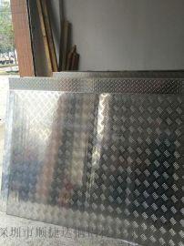 1060花纹铝板 指南针花纹铝板 铝板批发